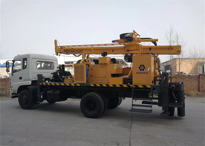 Multifunction Hydraulic Waterwell Drilling Rig SNR200C 400m Max Drilling Depth